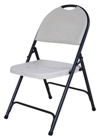 Simple Spaces Heavy Duty White Plastic Folding Chair