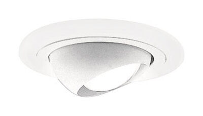 Halo 4 in. W White 4 in. Recessed Light
