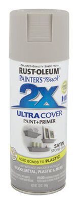 Rust-Oleum Painter's Touch Ultra Cover Stone Gray Satin 2x Paint+Primer Enamel Spray 12 oz.