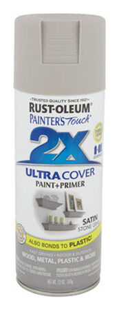 Rust-Oleum Painter's Touch Ultra Cover Stone Gray Satin 2x Paint+Primer Enamel Spray 12 oz.