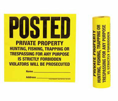 Hy-Ko English 12 in. H x 12 in. W Polyethylene Sign Private Property Roll of 100