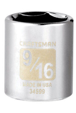 Craftsman 9/16 Alloy Steel 1/4 in. Drive in. drive Standard Socket
