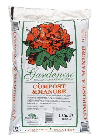 Gardenese Manure Cow