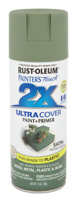 Rust-Oleum Painter's Touch Ultra Cover Moss Green Satin 2x Paint+Primer Enamel Spray 12 oz.