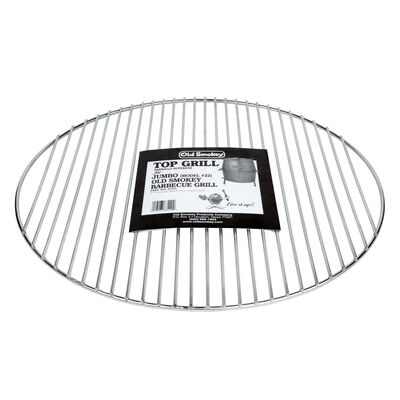 Old Smokey Steel Grill Cooking Grate 21 in. W 22 in.